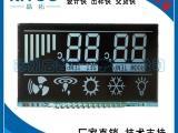 家用温控器显示屏 黑底白字段码屏 VA屏 液晶显示屏生产厂家