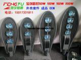 新款宝剑路灯套件供应 LED宝剑灯高端定制