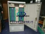 SMC三网融合共建共享光交箱432芯