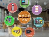 云卡订餐系统提供安装 食堂订餐系统食堂订餐机提供售后服务