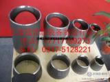 生产加工对焊三通 Y形三通 可加工定制异形三通