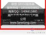 供应厂家直销联想SR950机架式服务器,联想总代,金牌分销