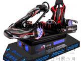 云威VR超级赛车