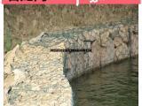 河道护坡护岸防冲刷雷诺护垫@防洪护坡格宾石笼
