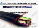 上海埃因电线电缆有限公司,起重机卷筒电缆厂家