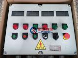 铝合金机旁防爆操作控制箱