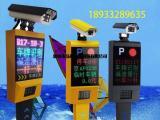小区车牌识别系统HY-C08停车场车牌识别系统厂家直销
