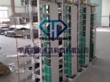 安徽720芯MODF总配线架