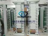 室内720芯MODF光纤配线架安庆