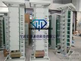 安徽亳州648芯OMDF总配线架