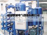 仪器仪表厂家150型真空滤油机