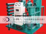 仪器仪表厂家抗燃油专用滤油机