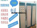 西安伟创变频控制柜专业定制厂家直销