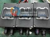 FLK-D32A/3P三防断路器