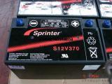 美国GNB蓄电池12V125GNB蓄电池S512/125