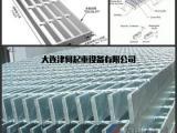 钢平台板踏步板 锅炉钢平台钢格板 钢梯格栅踏步板