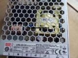 LRS-50-24明纬开关电源一级代理50W 24V
