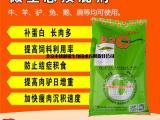 牛用微生态制剂-微生态饲料添加剂牛微生态制剂
