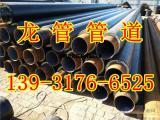 化工管道聚氨酯保温管生产厂家