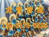 热网供热聚氨酯保温管生产厂家