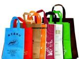 礼品袋定做广告环保袋印字手提袋批发