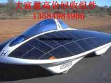 组件回收, 大富盈新能源,太阳能电池组件回收