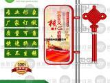 社会主义核心价值观圆角长方形LED中国结路灯杆灯箱广告牌