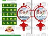 中国风圆灯笼形发光LED中国结路灯杆灯箱广告牌