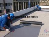 阳台漏水不用愁,长沙专业防水补漏公司解你愁