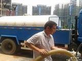 无锡滨湖区华庄清理化粪池