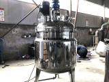 不锈钢液体搅拌罐生物肥有机肥搅拌桶电加热搅拌锅