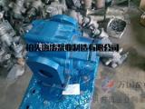 硬齿面渣油泵适合输送重油、渣油、燃料油耐磨性厂家现货供应