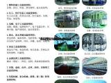 供应青岛反应釜低温风冷冷水机组
