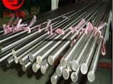 15-5PH马氏体沉淀硬化不锈钢 15-5PH加工工艺