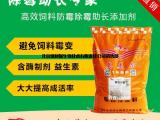 饲料脱霉剂 夏季饲料防霉剂(双效合一)