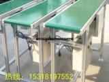 山东轻型铝型材输送机定制 食品级带式输送机加工