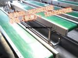 青岛箱装海鲜输送皮带机 平板不锈钢输送机加工
