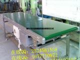 加工生产设计铝型材输送机 耐用PVC材质带式输送机定制