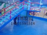游泳池专用防水膜,供应pvc防水胶膜