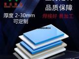 pvc塑料板报价,生产pvc塑料板厂家报价