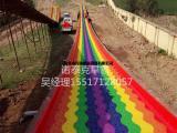 彩虹七彩旱雪滑道滑草设计 四季雪旱雪毯厂家