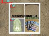 白幻金 珠光粉 美缝剂颜料专用珍珠白色 象牙金虹彩干涉珠光粉