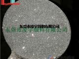 东莞凌宇供美缝剂眼影用贵族银金葱粉
