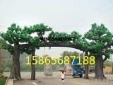假树大门_假树大门设计图_假树大门图片大全