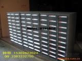 机械零件柜/机械零件整理柜/生产车间零件柜