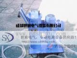 滤油机厂防爆滤油车1+