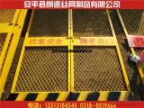 施工防护栏杆厂家钢板网菱形安全防护网厂家