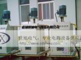 滤油机厂钢丝绳注油机1+