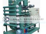 滤油机厂润滑油真空滤油机