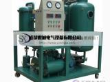 滤油机厂液压油滤油机